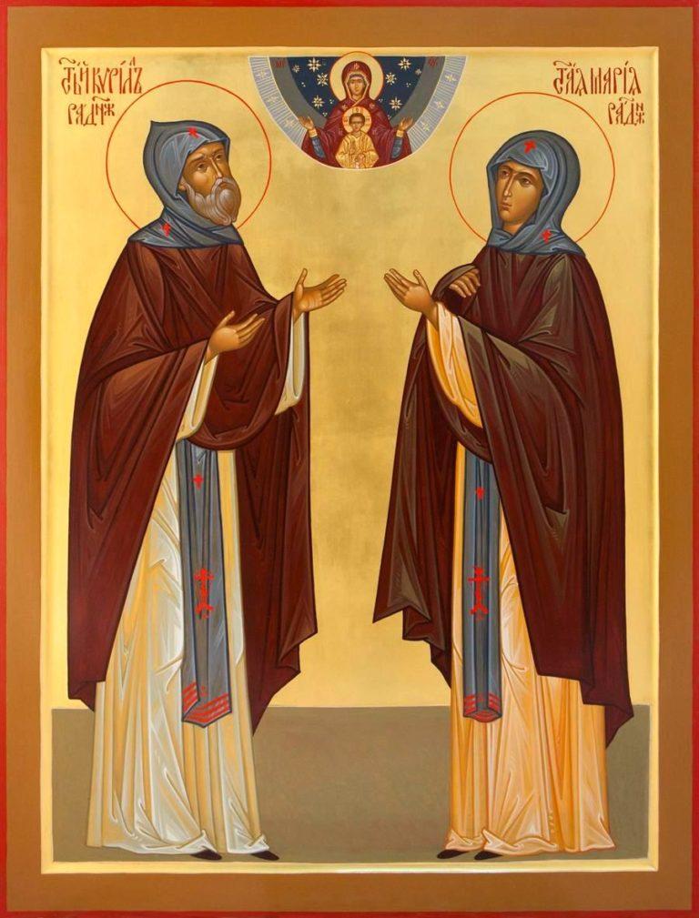День памяти родителей преподобного Сергия