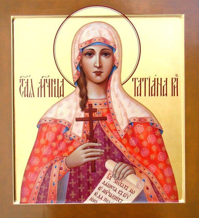 О святой Татиане: житие и почитание