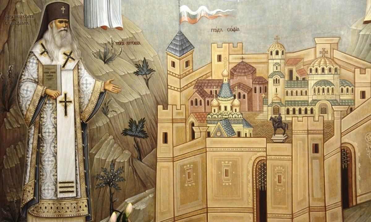 Святитель Серафим (Соболев): этапы жизненного пути