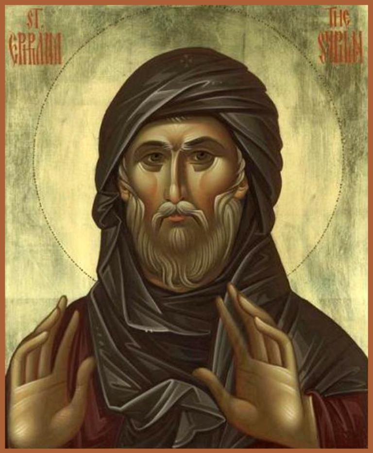 Житие преподобного Ефрема Сирина