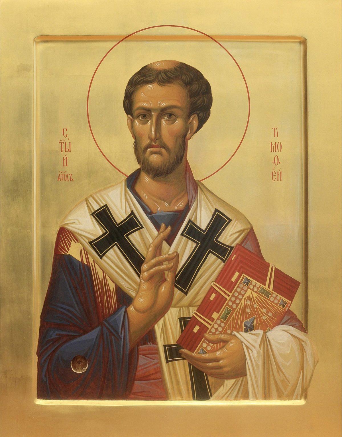 Житие апостола Тимофея