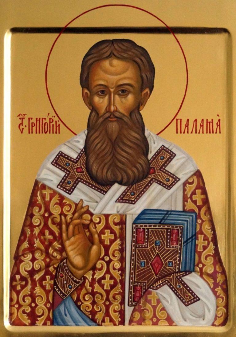 Неделя святого Григория Паламы