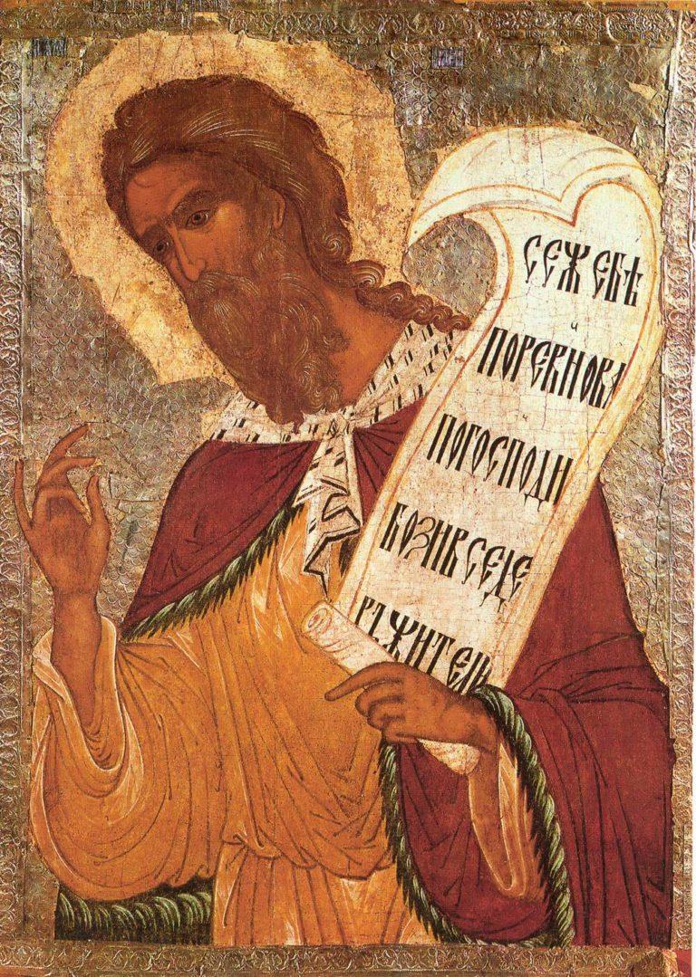 Пророки в Ветхом и Новом Завете