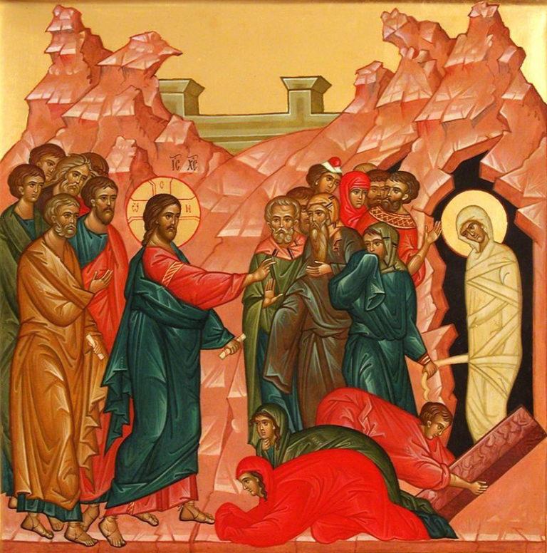 О воскрешении праведного Лазаря