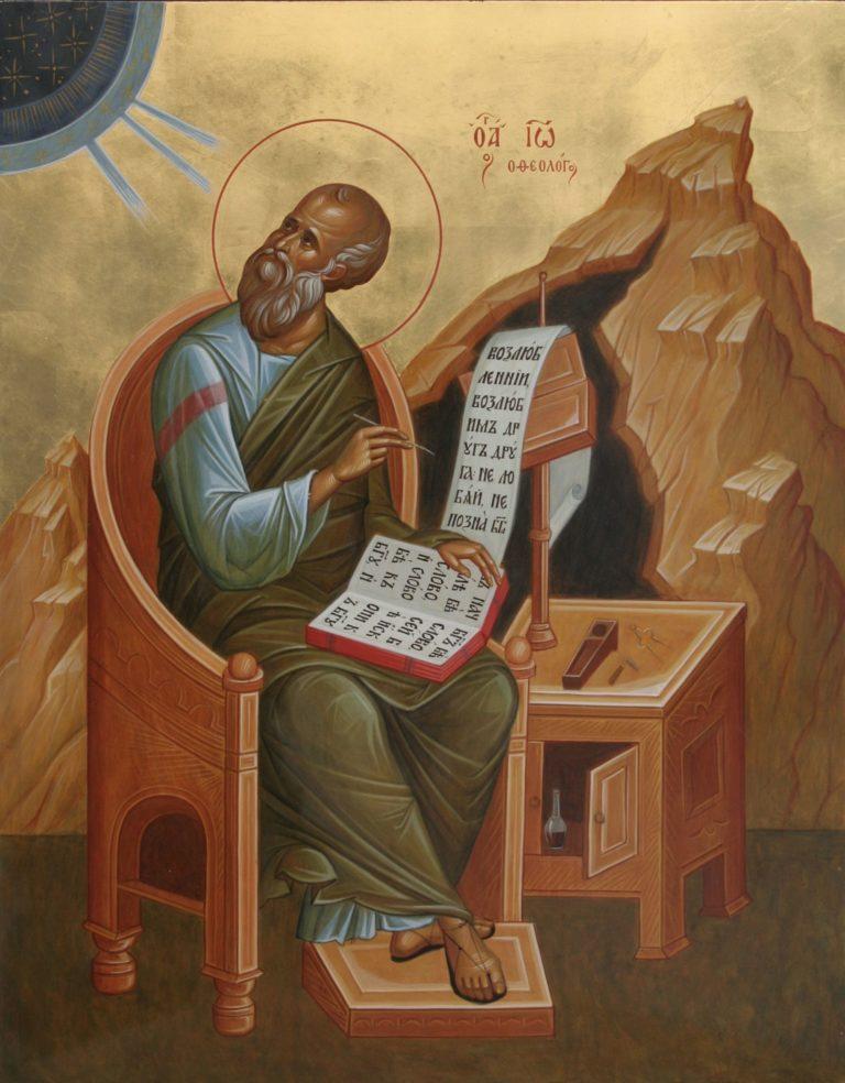 Особенности Евангелия от Иоанна