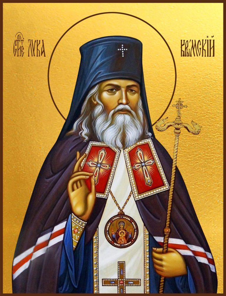 О проповедях святителя Луки Крымского