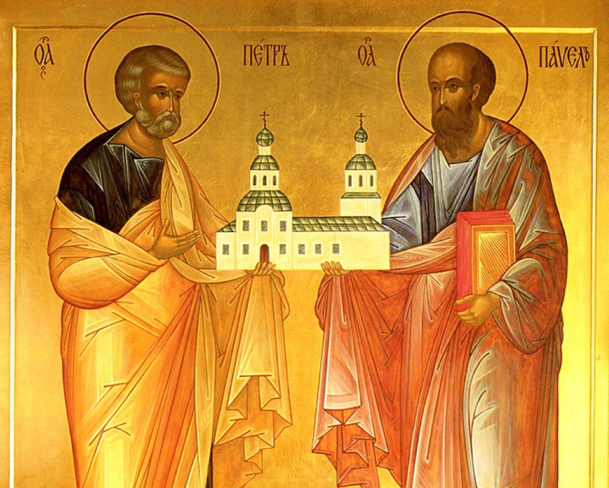 Апостольский пост