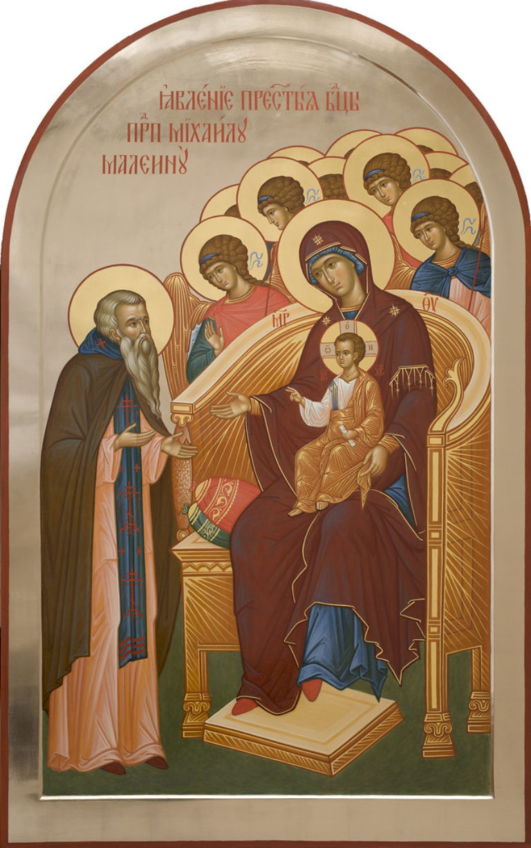 О небесном покровителе царя Михаила Федоровича