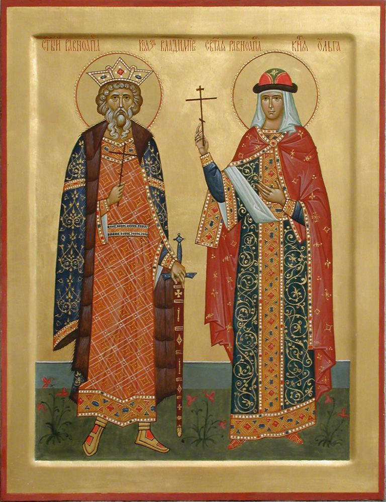 Святой князь Владимир Красно Солнышко