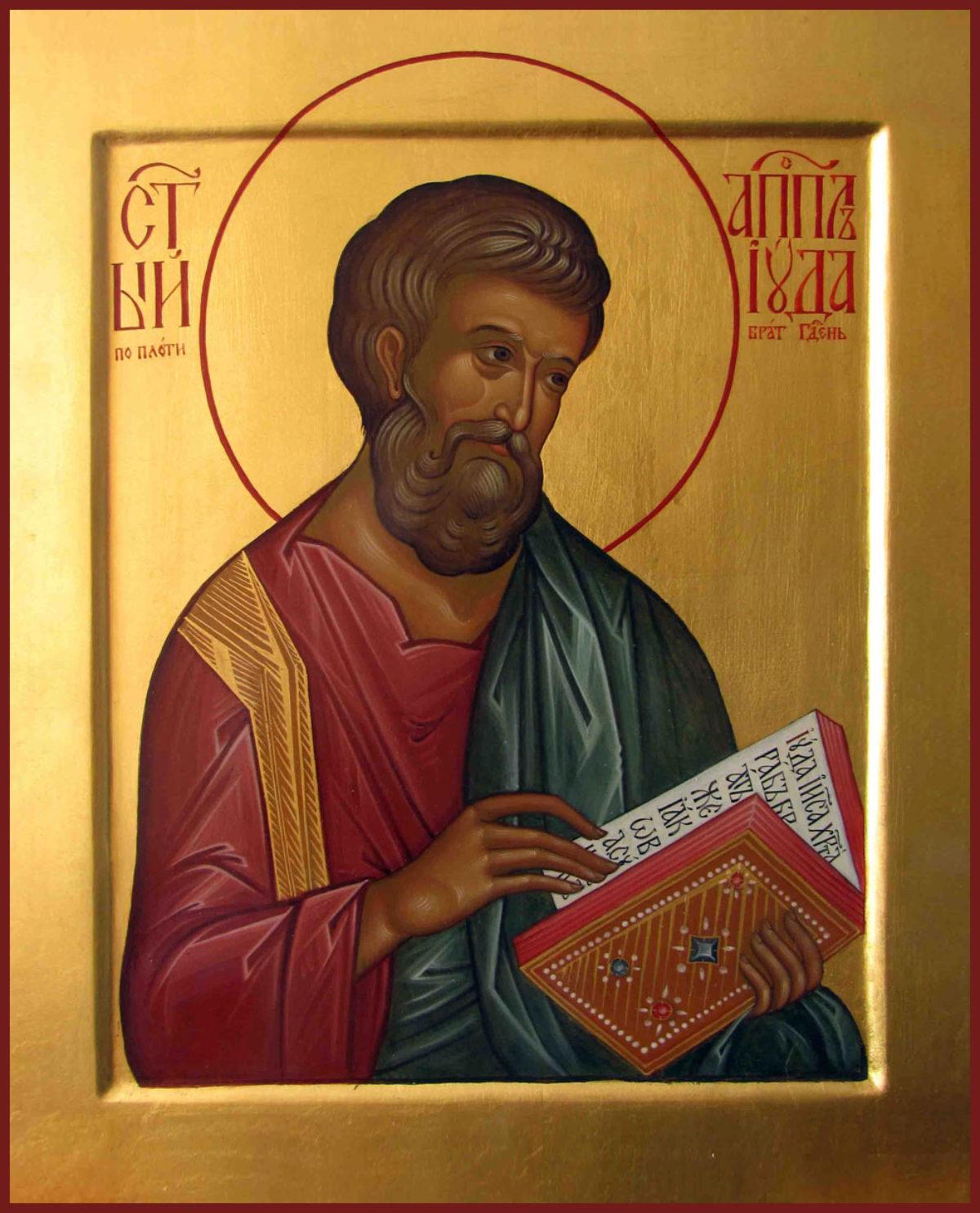 Соборное Послание святого апостола Иуды: адресат, время, особенности