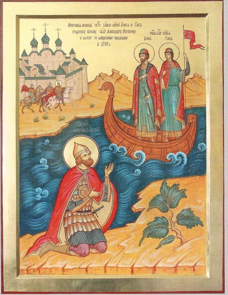 Правнуки святой Ольги