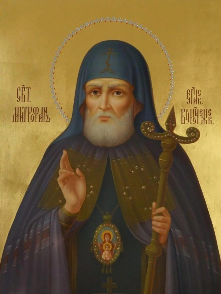 Служение святителя Митрофана Воронежского