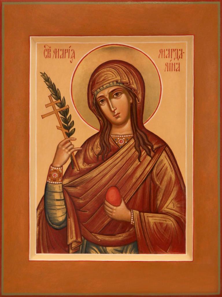 О святой Марии Магдалине