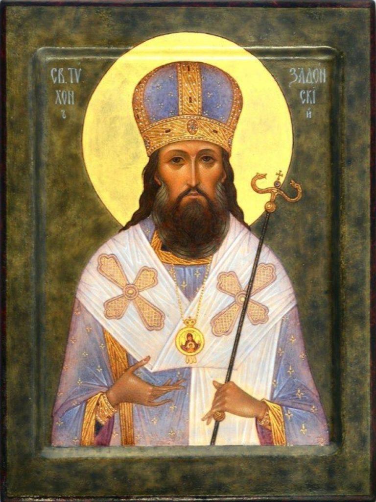 О святителе Тихоне Задонском
