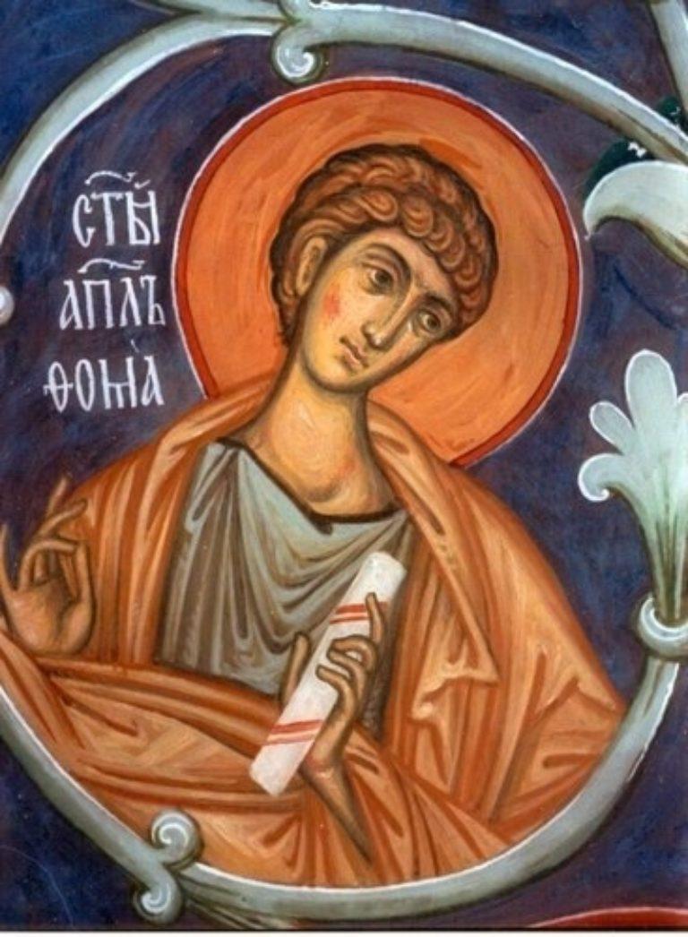 Апостол Индии
