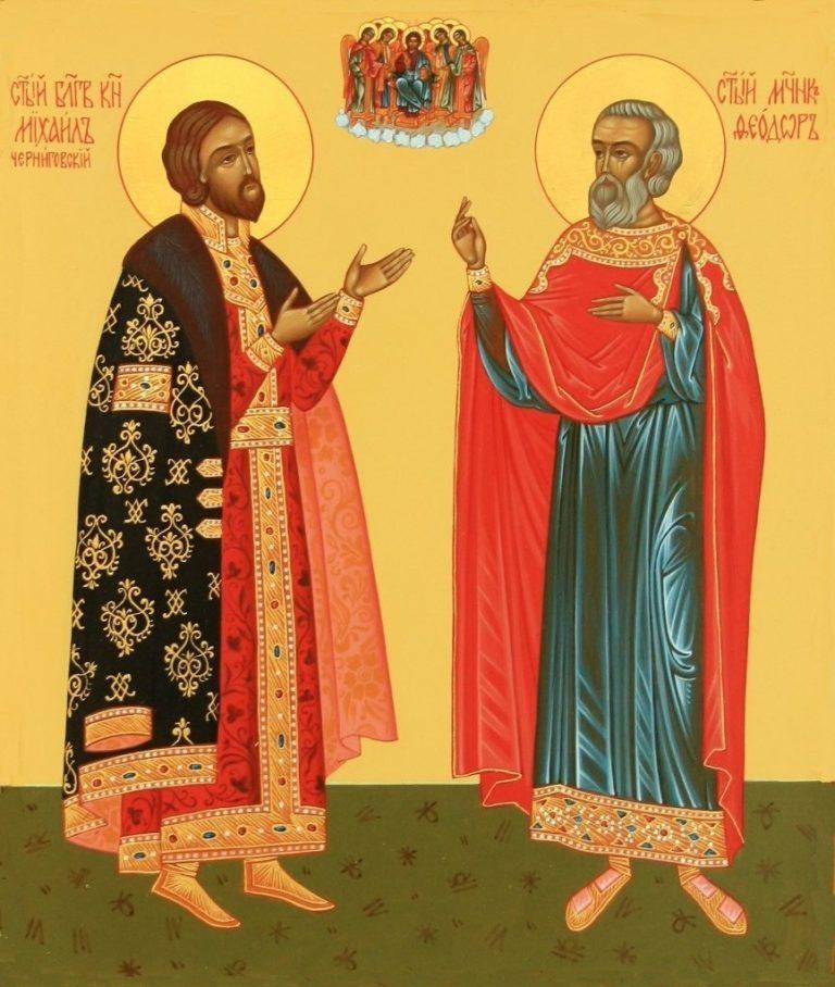 Русские мученики XIII века