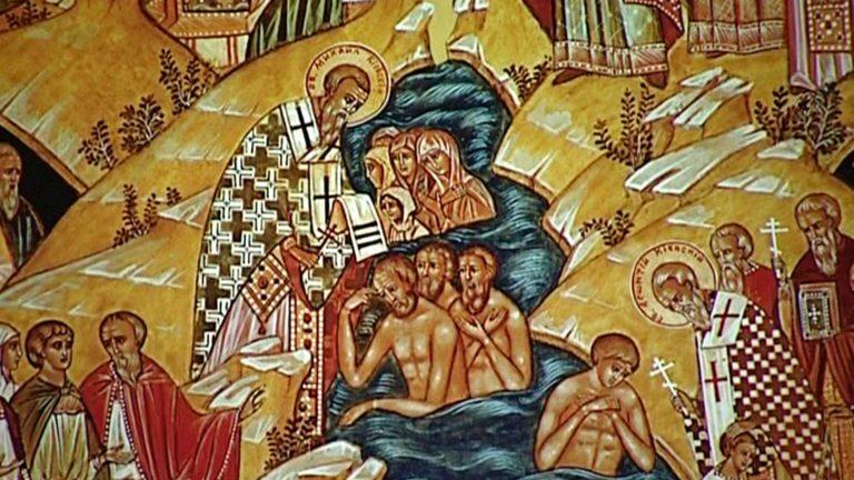 Первый митрополит Киевский