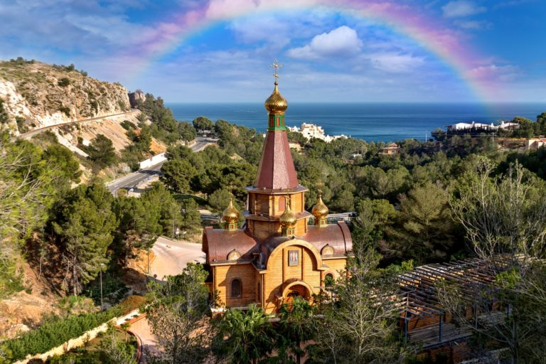 Православие в Испании и Португалии